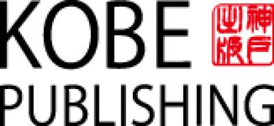 Kobepub:ドイツで印刷・ノベルティグッズ・Web製作